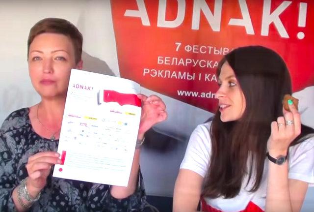 Закуліссе Фестывалю aDNaK (відэа)